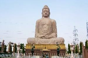 Bodh Gaya Tour Packages