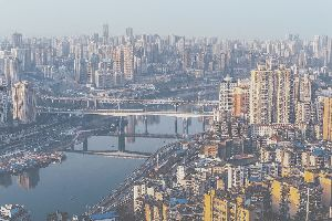 Chongqing Tour Packages