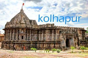 Places to visit in Kolhapur in India