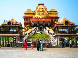 Dharmasthala Tour Packages