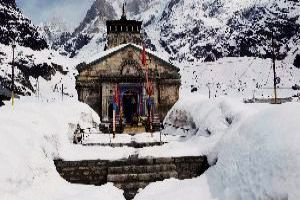 Amarnath Yatra Deluxe Package
