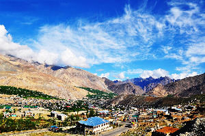 Kargil Tour Packages