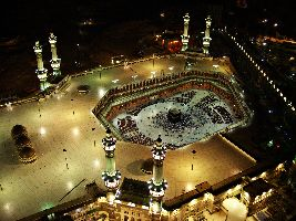 Makkah  Tour Packages