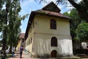 Mattancherry  Tour Packages