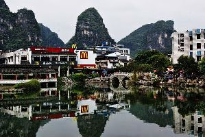 Guilin Tour Packages
