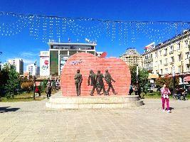 Ulaanbaatar Tour Packages