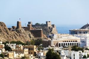 Places to visit in Muscat Governorate in Oman