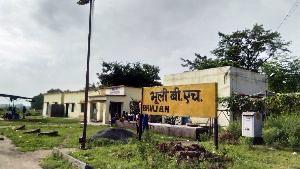 Bhuli