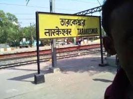 Tarkeshwar Tour Packages