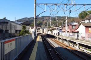 Hakone Tour Packages