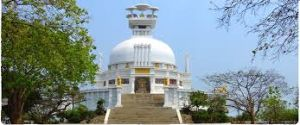 dhauli Tour Packages