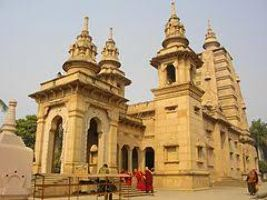 Sarnath Tour Packages