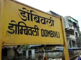 Dombivli Tour Packages