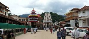 Subrahmanya  Tour Packages