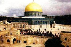 A Mezquita