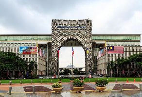 Putrajaya Tour Packages