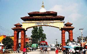 Siddharthanagar