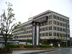 Hikone Tour Packages