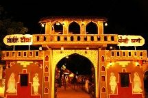 Udaipur  Package 2 Nights/ 3 Days