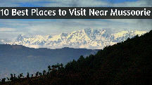 BEST HILL STATIONS TOUR PACKAGE IN CHIKMAGALUR