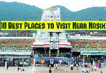 Package to Tirupathi