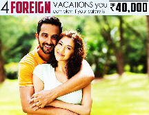 4N/5D Manali Honeymoon package by Western Himalayan Holidays