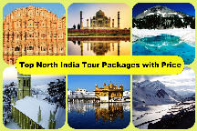 Nainita Tour Package Ex. Kathgodam
