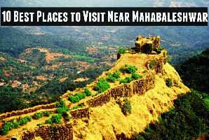 10 Best Places to Visit Near Mahabaleshwar