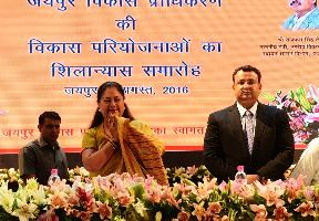 Tata & Rajasthan Government Signed for Rejuvenation of the Dravyawati River