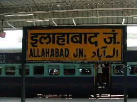 Allahabad Now Will Be Known As Prayagraj