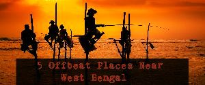 Best 5 Offbeat Places in West Bengal You Must Visit in 2019