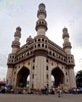 Hyderabad Travelogues and travel stories – Cultural Trip