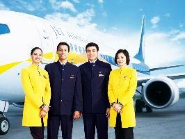 Jet Airways Received BB Rating From ICRA