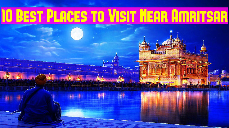 10 best places to visit near amritsar hello travel buzz for Top 20 vacation destinations