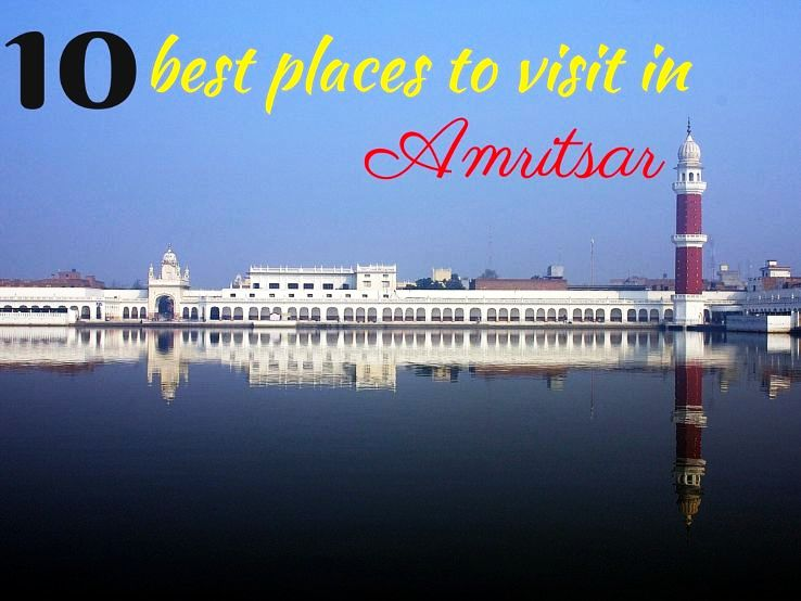 10 Best Places To Visit In Amritsar Hello Travel Buzz