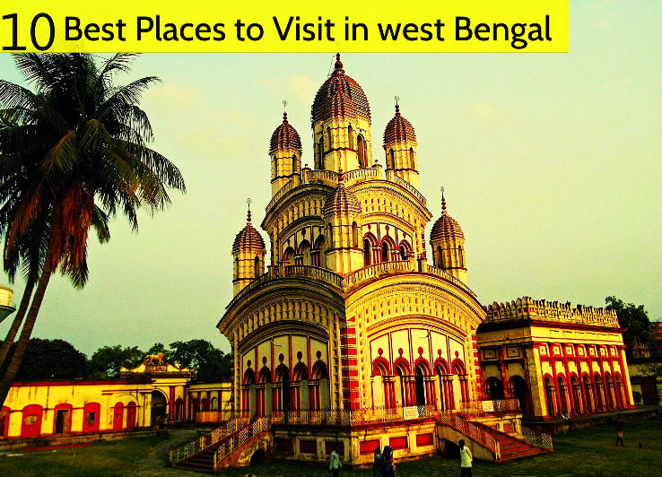 10 Best Places to Visit in west Bengal