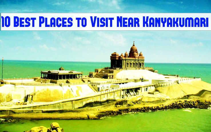 10 Best Places to see in Kanyakumari