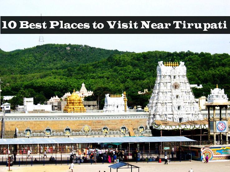 10 Best Places to Visit Near Tirupati