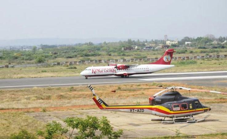 Runway Expansion Project at Vijayawada Airport Declared Clear