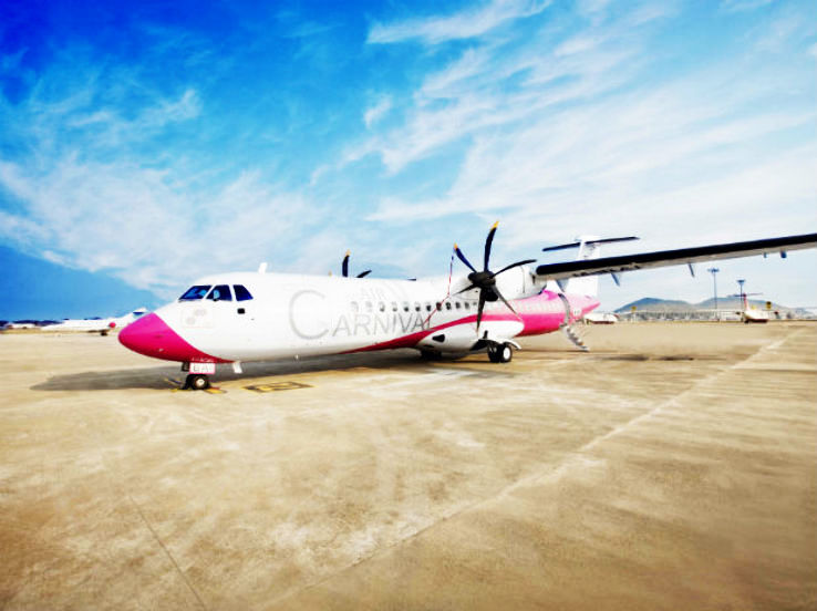Coimbatore Based Air Carnival Commences Operations
