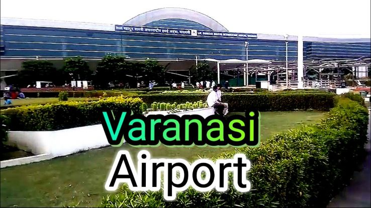Hotels Near Varanasi Airport