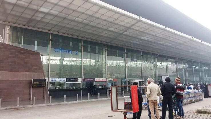 Hotels near Lucknow Airport