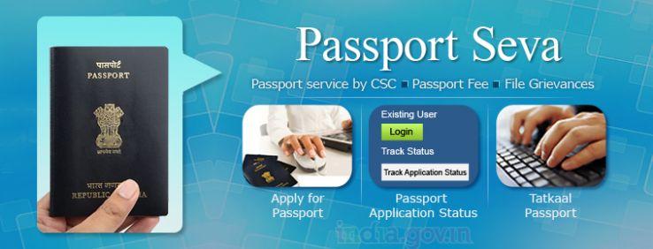 A User Guide to Passport Seva Online Portal