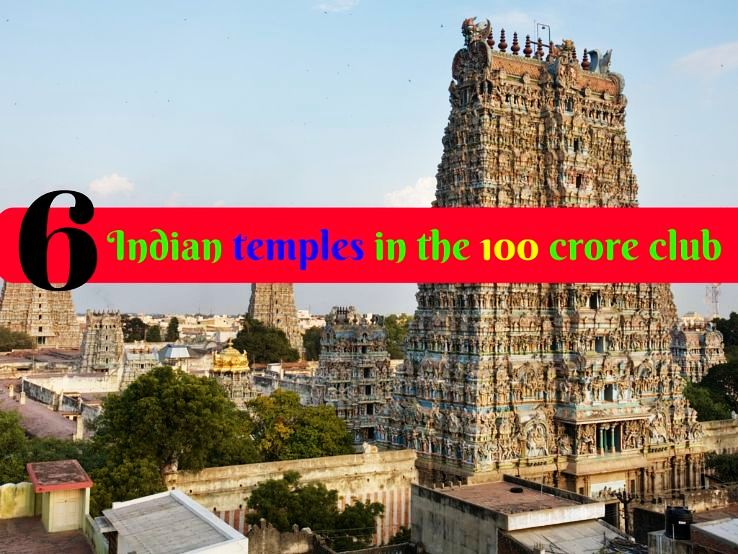 6 Indian Temples in The 100 Crore Club