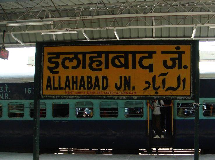 Allahabad Now Will Be Known As Prayagraj