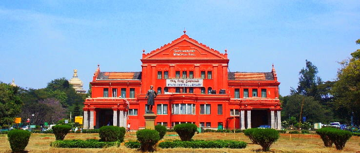 Central_Library_@_Cubbon_Park_1428327590s20.jpg
