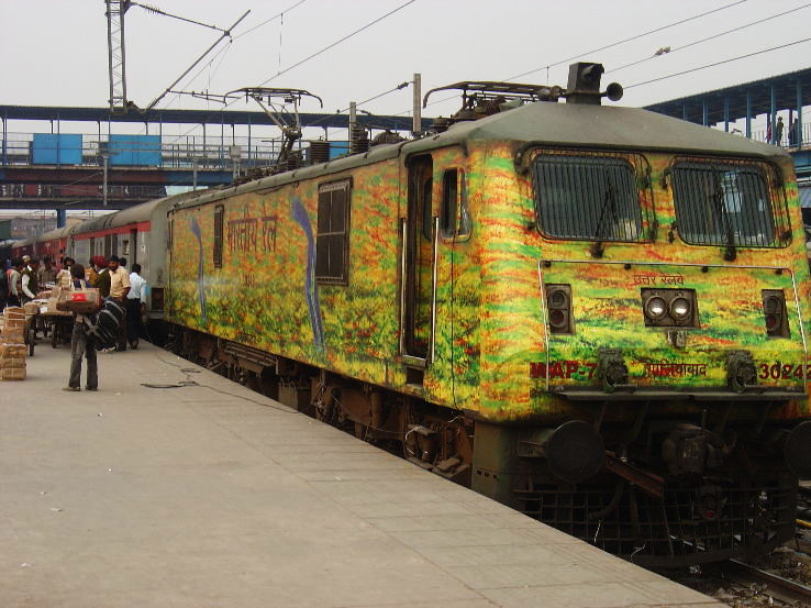 fastest express in india