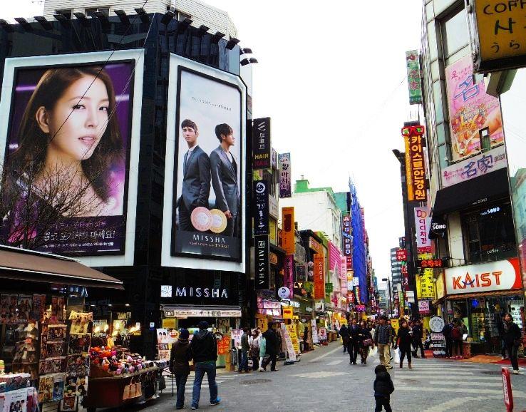 Myeong-dong_1478339137e11.jpg