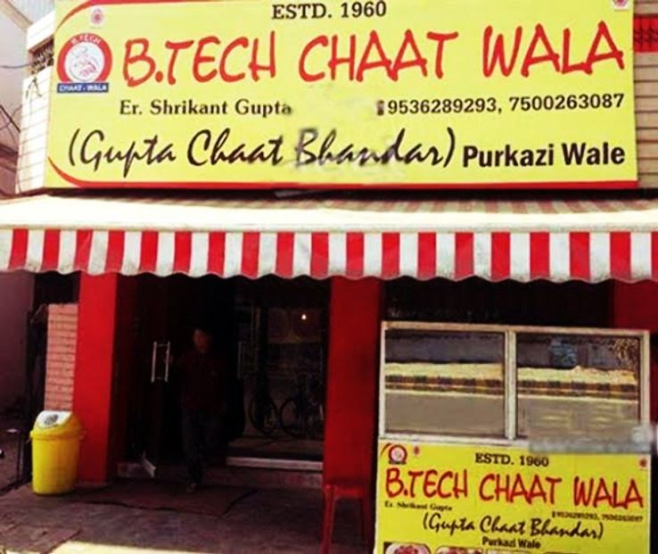 8 Funny Shops Name Made In India Hello Travel Buzz