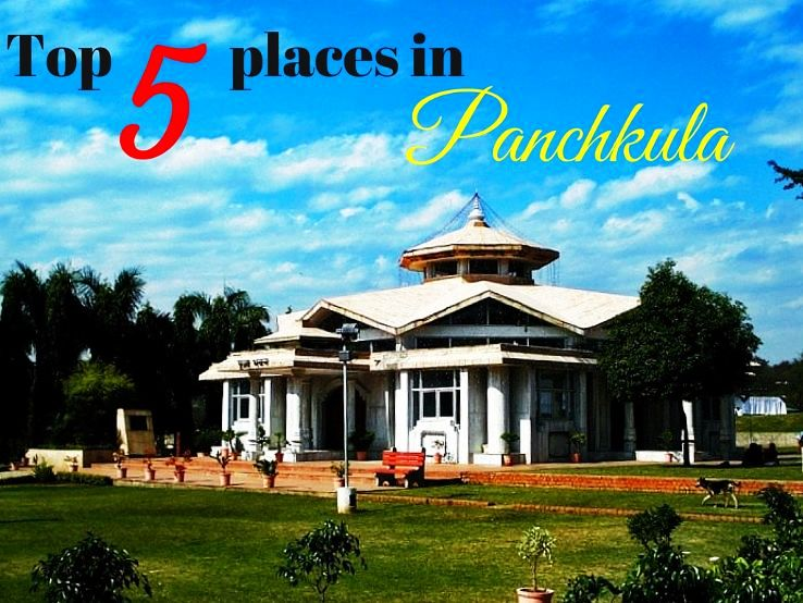 Top 10 haunted places in vadodara best place 2017 for Top 5 best cities in usa